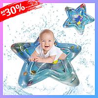 Детский Игровой Надувной Водный Коврик в форме Звезды Центр для водных игр Развивающий с рыбками AIR PRO