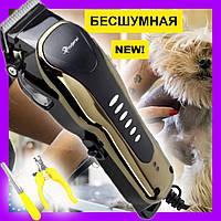 Машинка для стрижки собак и кошек, Kemei для животных для груминга