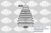 Комплект  пыльника на приводной вал Renault KANGOO / GRAND KANGOO (KW0/1_) Master