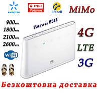 3G 4G LTE стационарный WiFi Роутер Huawei B311/2 Киевстар, Vodafone, Lifecell с 2 антенными входами