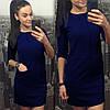 Молодежное женское платье Odri 42,44,46,48