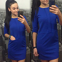 Молодежное женское платье Odri 42,44,46,48 электрик