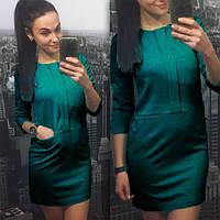 Молодежное женское платье Odri 42,44,46,48 морская волна