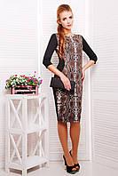 Черное платье до колен со змеиным принтом