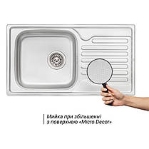 Кухонная мойка Qtap 7843 Micro Decor 0,8 мм (QT7843MICDEC08), фото 3