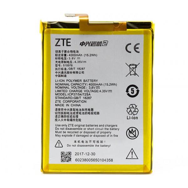 Аккумулятор акб ориг. к-во ZTE E169-515978 Q519 Blade X3 | A452 Blade D2, 4000mAh