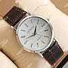 Повседневные наручные часы Geneva Brown/Silver/White 1052