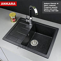 Гранитная мойка кухонная Ankara Classic M