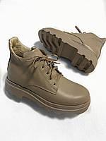 """Жіночі черевики""""Бежеві"""""""