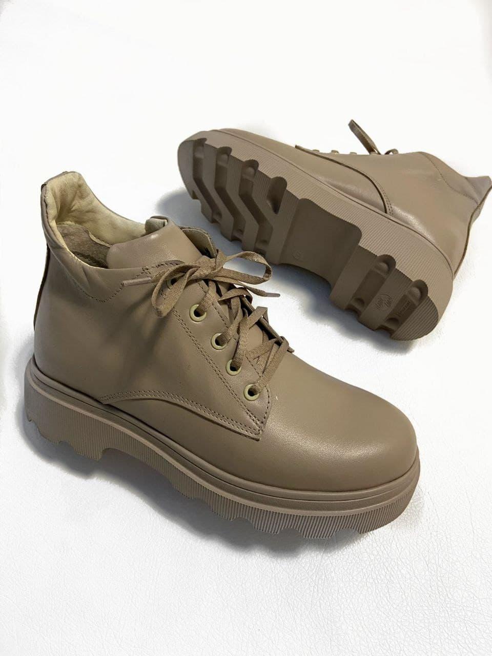 """Женские ботинки""""Бежевые"""" 41"""