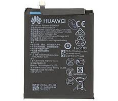 Акумулятор для Huawei HB4073A5ECW | Honor 8X Max | HB3973A5ECW | Mate 20X, 5000mAh, Original PRC