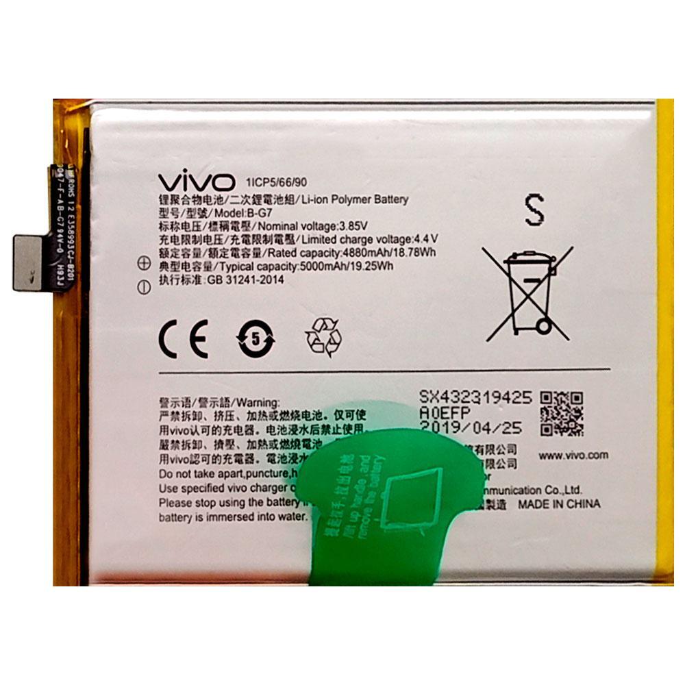 Аккумулятор акб ориг. к-во VIVO B-G7 Y15 | Y17, 5000mAh