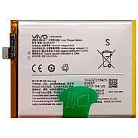 Акумулятор для VIVO B-G7 Y15 | Y17, 5000mAh, Original PRC