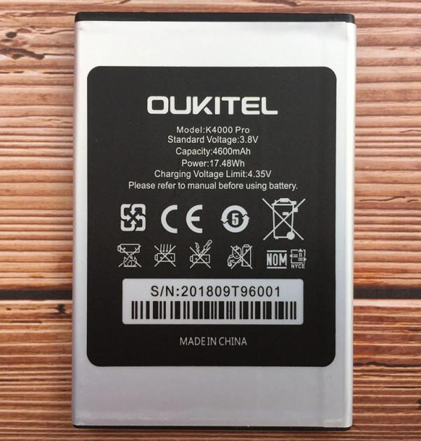 Аккумулятор акб ориг. к-во Oukitel K4000 Pro, 4600mAh