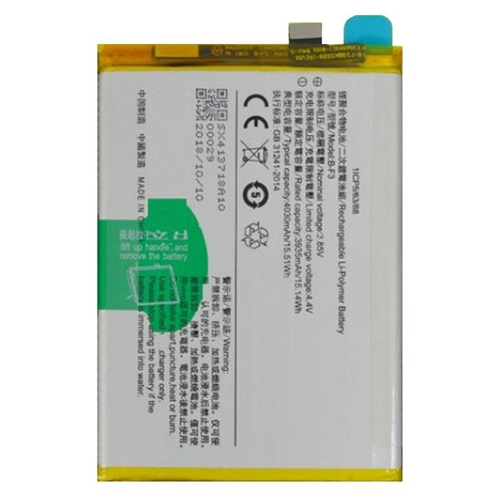 Аккумулятор акб ориг. к-во VIVO B-F3 Y91C   Y91i, 4030mAh