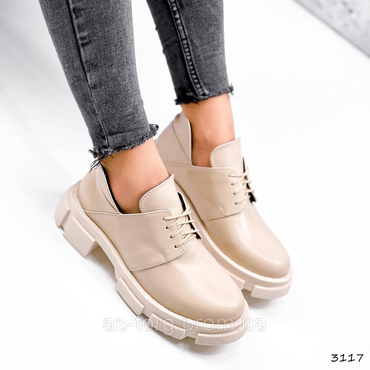 Ботинки женские Nita беж 3117