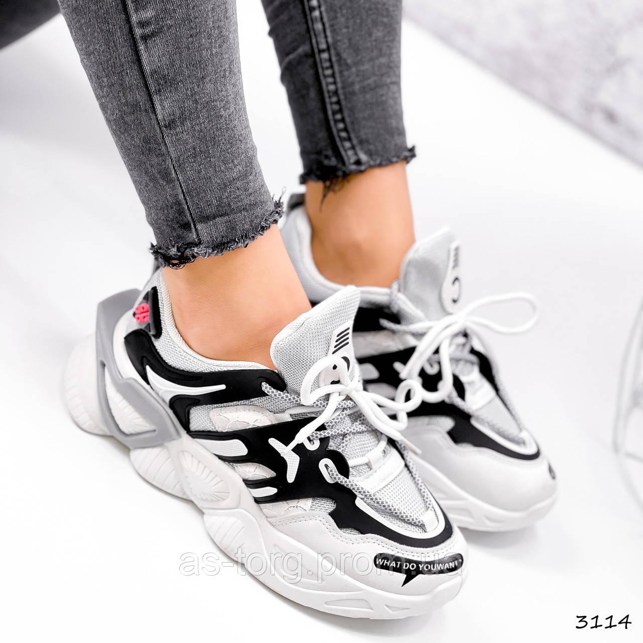 Кроссовки женские Tavia белый + черный + серый 3114