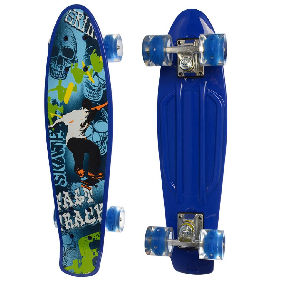 Скейт MS 0749-5 с рисунком (Синий)