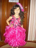 Детский карнавальный костюм Конфетка малиновая - прокат, Киев, Троещина