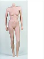Манекен женский телесный (без головы и ступней с цельным телом)