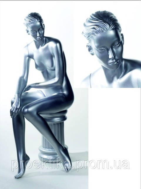 Манекен женский сидячий серебристый