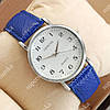 Яркие наручные часы Geneva Blue/Silver/White 1056