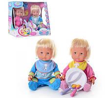 Кукла малышка: интерактивные пупсы 05058, 35см, подарочная картонная коробка