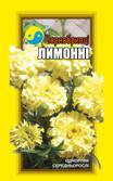 """ЧОРНОБРИВЦІ ЛИМОННІ ТМ """"Флора Плюс"""""""