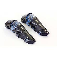 Мотозащита (коліно, гомілка) 2шт SCOYCO (пластик, PL) MZ-14
