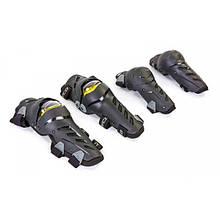 Комплект мотозащиты (коліно, гомілка+передпліччя, лікоть) 4шт SCOYCO ICE BREAKER
