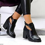 Черные модельные женские ботинки ботильоны натуральная кожа на устойчивом каблуке 40-26см, фото 10