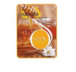 Тканинна маска Baroness Puorella Honey Natural Mask Sheet з медом 21 мл