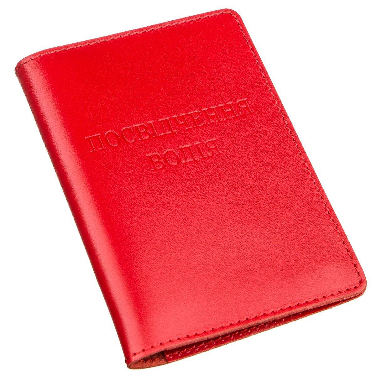 Большая обложка на водительские документы SHVIGEL 13984 Красная