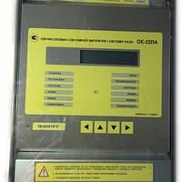 Корректор объема газа ОЕ 22ЛА / OE VPT