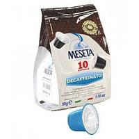 Кава в капсулах Meseta Decaffeinato 10 шт