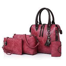 Женская сумка 4в1, экокожа PU (розовый)
