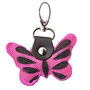 Брелок сувенір метелик STINGRAY LEATHER 18540 з натуральної шкіри морського скату Рожевий, Рожевий