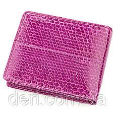 Бумажник женский из натуральной кожи морской змеи розовый, фото 2