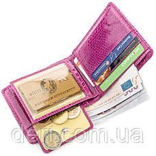 Бумажник женский из натуральной кожи морской змеи розовый, фото 3