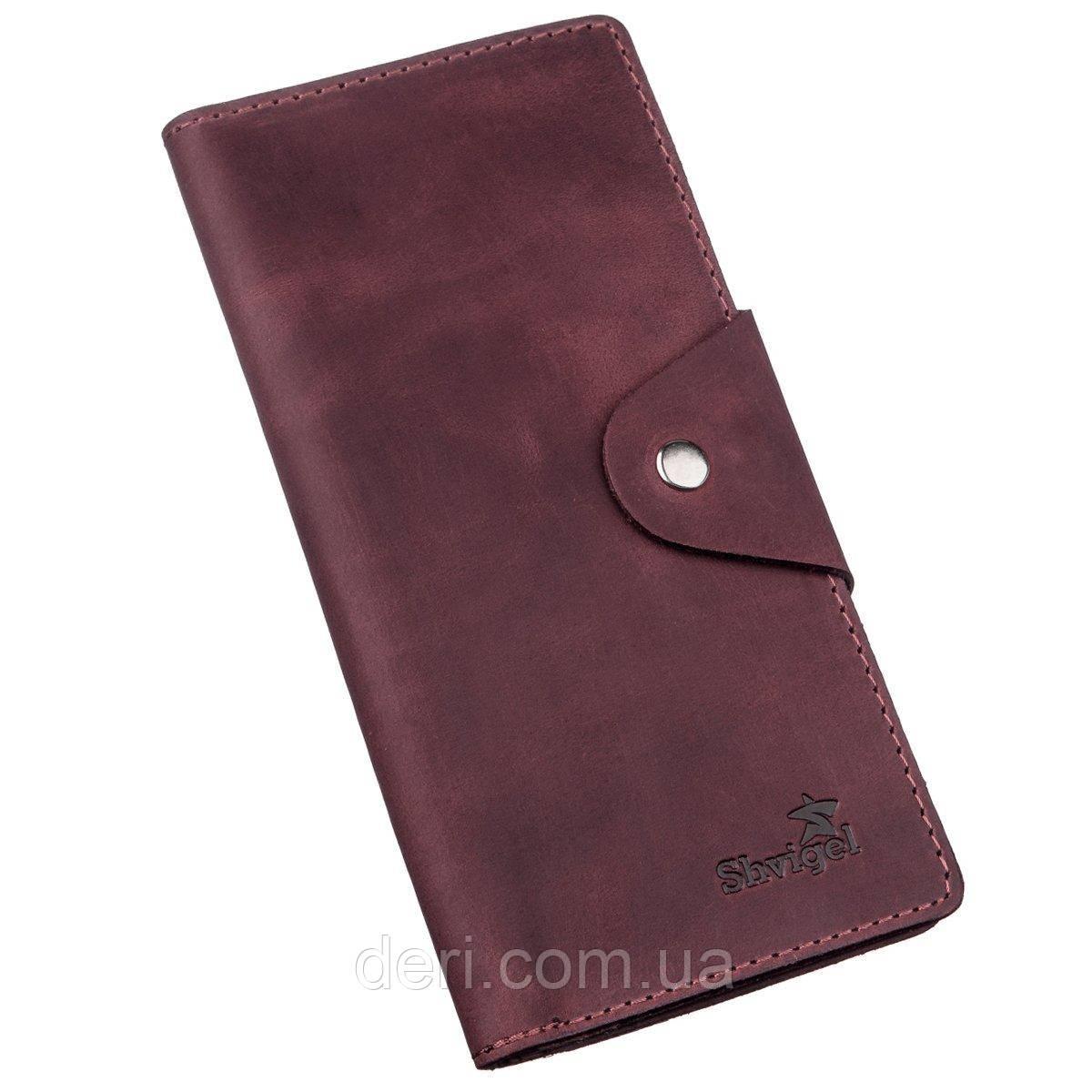 Бумажник женский вертикальный из винтажной кожи на кнопках бордовый
