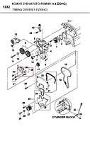 Кронштейн подвески двигателя Нексия (ЕВРО 3 1,6 dohc) GM Корея (ориг) 96487696