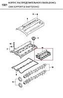 Крышка головки блока в сборе 1,6 NEXIA DOHC GM Корея (ориг) 96415422, 96353000