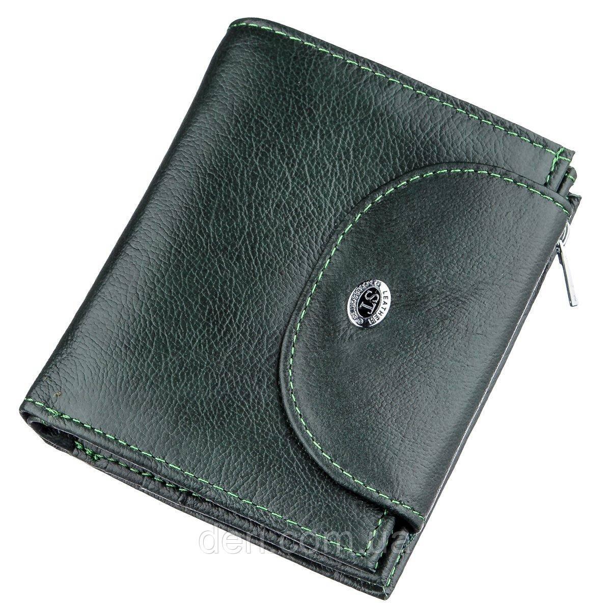 Кошелек женский кожаный ST Leather 18958 Зеленый, Зеленый