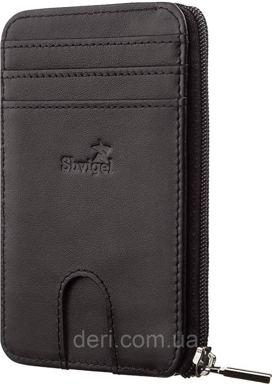 Тонкий компактний гаманець