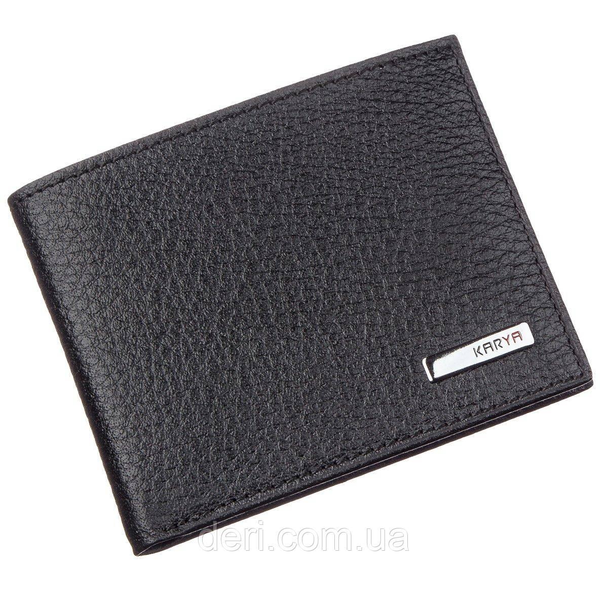 Тонкий чоловічий гаманець шкіра флотар чорний