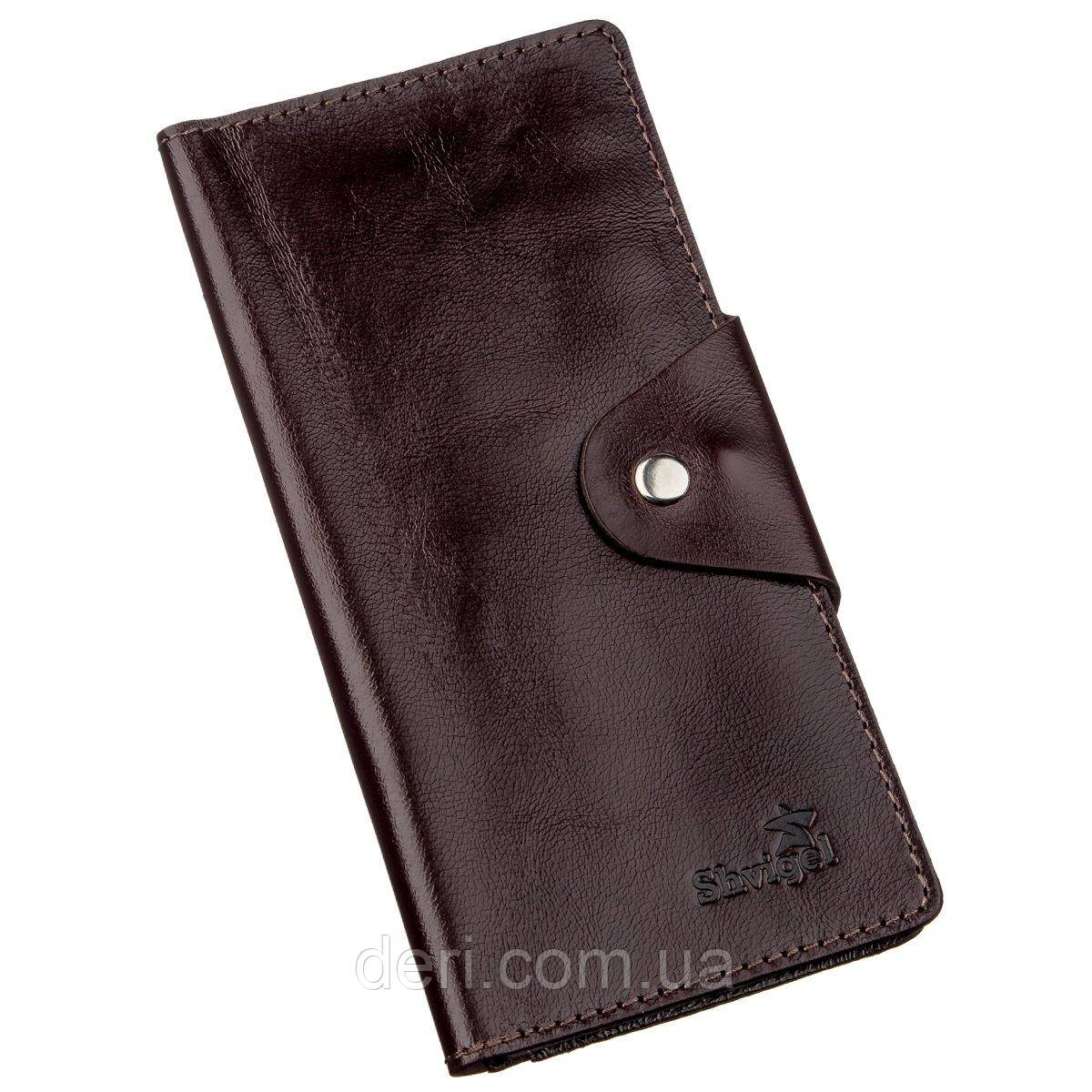 Бумажник мужской вертикальный на кнопочной застежке