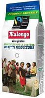 Кава в зернах Malongo Fair Trade 250 г