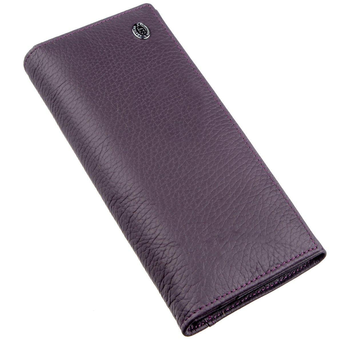 Жіночий гаманець з натуральної шкіри ST Leather 18872 Фіолетовий