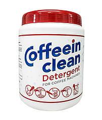Порошок для удаления кофейных масел Coffeein clean 900г