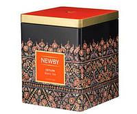 Чорний чай Newby Цейлон ж/б 125 г (130030А)